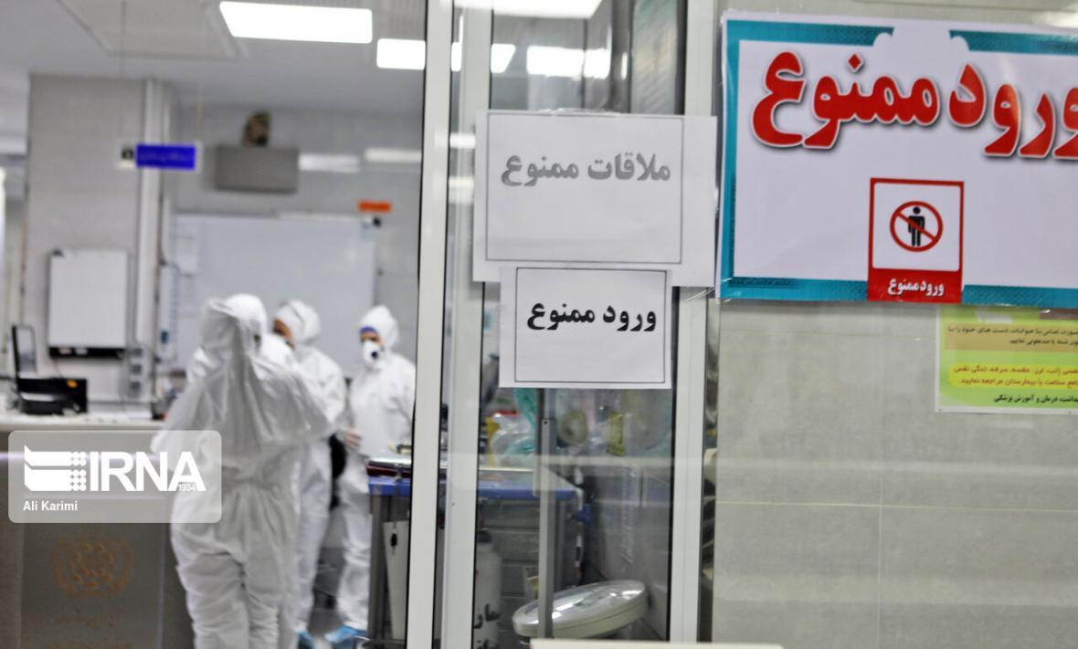 خبرنگاران ادارات شادگان ، آبادان ، ماهشهر،ایذه و شوشتر تا 15 فروردین تعطیل شدند